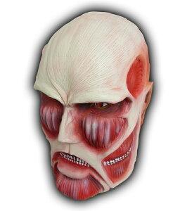 パーティーグッズ 仮装衣装/ 進撃の巨人 超大型巨人マスク 【ムービック正規ライセンス版】 【RCP】