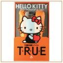 【ヘアブラシ・美容品・HELLO KITTY TRUE】【不思議な電動ヘアブラシ】 ハローキティトゥルー...