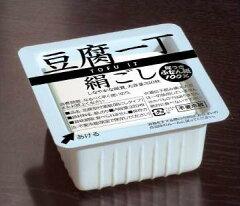 豆腐一丁 絹ごし・小 のり付きふせん紙・メモ帳 ふせん 付箋 おもしろ雑貨 おもしろグッズ 付…