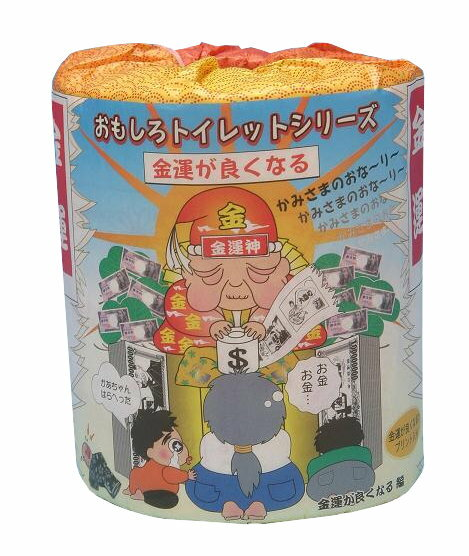 レビューを書いて後日使える300円クーポンプレゼント!ジョークグッズ・トイレットペーパー・花粉症・ギフト・景品
