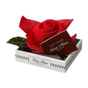 ロゼミュールタオルチーフのバラの花1輪レッド【母の日ギフト】
