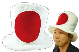 【仮装・コスプレ衣装・ハロウィン・クリスマス・誕生日】シルクハット JAPAN FLAG [日本] ...
