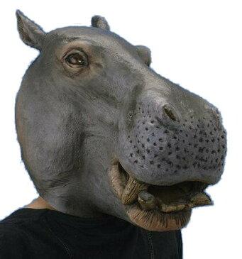 アニマルマスク カバ かぶりもの 河馬 動物マスク 動物のかぶりもの
