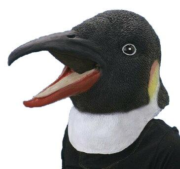 アニマルマスク ペンギン かぶりもの 動物マスク 動物のかぶりもの