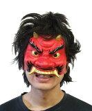 【メール便対応1個まで】半面マスク 鬼 パーティーグッズ 節分 鬼 衣装 お面 かぶりもの オガワスタジオ 和風マスク 節分 豆まき 鬼 衣装