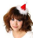 サンタ帽ヘアピン クリスマス コスチューム コスプレ サンタ サンタクロース 衣装