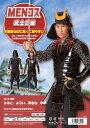 送料無料 MENコス 武士の鎧 コスプレ 衣装 メンズ 仮装 コスチューム 男装 変身 2