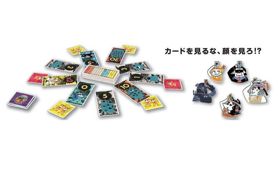 【メール便対応2個まで】コヨーテカードゲームボードゲームパーティ盛り上げお祝いお誕生日プレゼントギフト贈り物