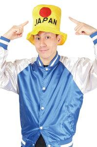 【ロンドンオリンピック応援グッズ】JAPAN帽子 金 ロンドンオリンピック応援グッズ 【20Jul12P...