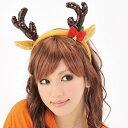 キラキラトナカイカチューシャ サンタクロース衣装 クリスマス トナカイ 衣装 コスチューム コスプレ