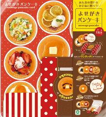 パーティーグッズ/ よせがきパンケーキ 寄せ書き アイアップ【05P19Dec15】
