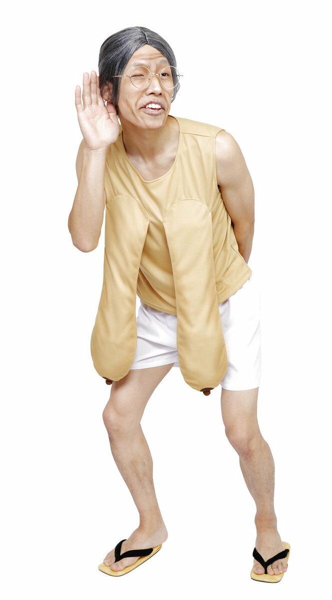 しょぼしょぼたれ乳タンクトップ おばあさん 老女 ジョーク衣装 コスチューム