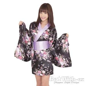 Kostenloser Versand Oiran Love Emaki Damen Cosplay Kostüm Kimono Oiran Kostüm Cabakura Kostüm Cabakura Kimono Cabakura Kostüm Kimono Kleid