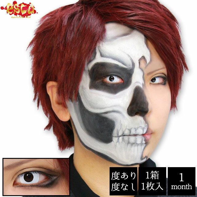 コンタクトレンズ・ケア用品, カラコン・サークルレンズ 3 Ghoul ES0011
