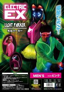 ELEX光るパーカーピンク男性用メンズ仮装コスチューム