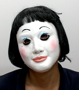 朱美ちゃんになりきらなきゃダメよ~あけみちゃんマスク いやぁ~ん姉さん【RCP】【25-Nov】【...