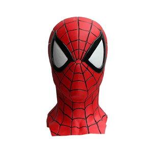 パーティーグッズ 仮装衣装/ なりきりマスク スーパーラテックス コミック版 スパイダーマン/ものまね・なりきり 【RCP】【はこぽす対応商品】