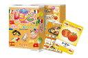 【メール便対応2個まで】レシピ:ワールド編 カードゲーム ボードゲーム パーティ 盛り上げ お祝い お誕生日プレゼント ギフト 贈り物 知育玩具 キッズ 子供