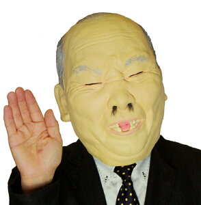 スウィーツ王爺なりきりマスク宴会仮装芸人タレントかぶりものパーティーグッズ仮装衣装
