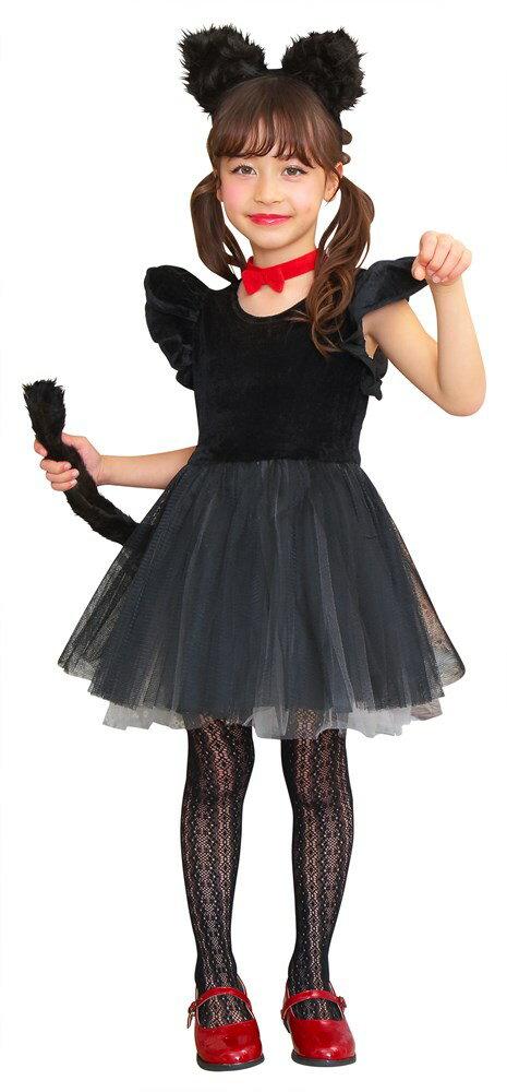 プティシャノワール100 ハロウィン キッズ 女の子 黒猫 コスチューム 変装 キャット コスプレ 衣装 仮装画像