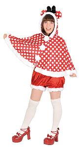 送料無料 在庫限り 大人 フードサンタミニー レディース 女性 ディズニー 仮装 ハロウィン 公式ライセンス コスプレ 変装 キャラクター コスチューム 衣装