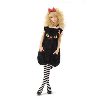 ふわもこキャット ハロウィン アニマル 衣装 大人 女性 ネコ コスチューム コスプレ ねこ 仮装 変装
