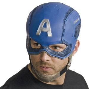 キャプテンアメリカ フルマスク 大人用 / RUBIE'S ルービーズ マーベル アベンジャー…