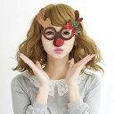 XMASメガネ ファンシートナカイ 盛り上げクリスマス 業務用にも最適 クリスマス コスチューム コスプレ サンタ サンタクロース 衣装