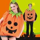 スマイルパンプキン ハロウィン 着ぐるみ ユニセックス 男性 女性 メンズ レディース コスチューム 衣装 かぼちゃ 変装 コスプレ 仮装