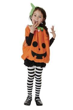 キッズ スマイルパンプキン 120 ハロウィン 着ぐるみ 女の子 男の子 衣装 コスプレ かぼちゃ 仮装 変装 コスチューム