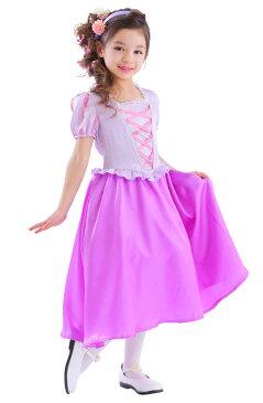 ロイヤルラベンダープリンセス140 キッズ 女の子 仮装 ハロウィン かわいいお姫様 衣装 変装 コスチューム
