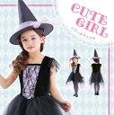ノワールウィッチ140 キッズ 女の子 変装 コスチューム ハロウィン 仮装 衣装 魔女 2