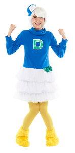 9月上旬入荷予約送料無料大人用デューイRUBIE'Sレディース女性用ドナルドグリーンディズニー公式ライセンスキャラクターハロウィン仮装コスチューム衣装コスプレ
