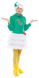 9月上旬入荷予約送料無料大人用ルーイRUBIE'Sレディース女性用ドナルドブルーディズニー公式ライセンスキャラクターハロウィン仮装コスチューム衣装コスプレ