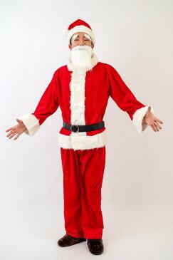 送料無料 サンタクロースDX メンズ クリスマス コスプレ 家族クリスマス 男性用 サンタクロース 衣装 コスチューム
