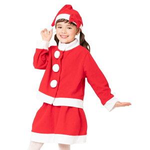 Enfants deux pièces Santa 120 Noël Cosplay famille Noël enfants Costume Santa Santa Claus Costume