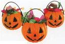 パンプキンカップ 6個入り かぼちゃ ハロウィン 仮装 衣装...