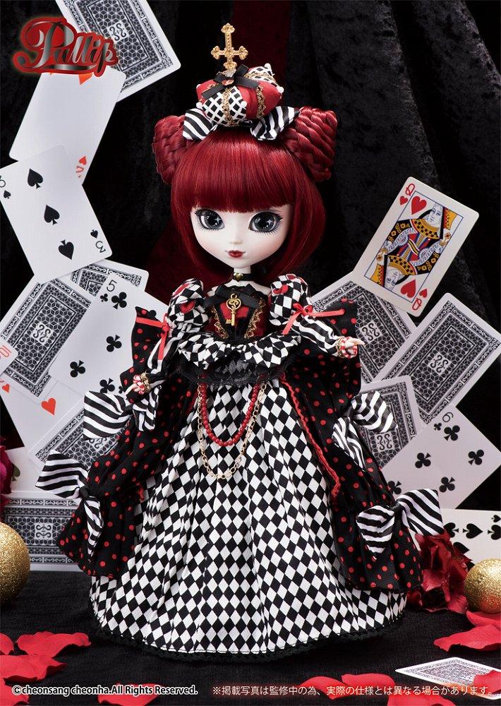 ぬいぐるみ・人形, 着せ替え人形  2
