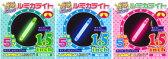 ルミカ 1.5インチセット サイリウム ルミカ ルミカライト サイリウムペンライト