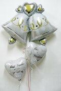 ヘリウム ウェディング ウエディングメッセージバルーンブーケセット バルーン ハートメッセージバルーンセット プレゼント