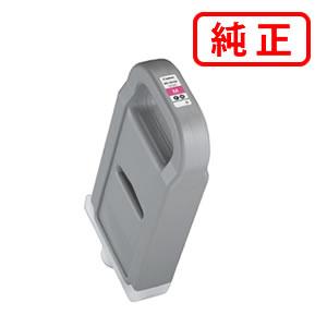 PFI-701M マゼンタ CANON 純正インク