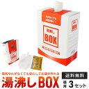 【3個セット】 モーリアンヒートパック 湯沸しボックス(BOX)火がなくてもお湯が沸くアウトドア 登山 ...