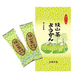 Sayama شاي يوكان 8 قطع / كيس (يوكان الشاي الأخضر) عبوة فردية / يوكان / خالي من الإضافات / وجبة خفيفة / حلويات يابانية / عقد شاي
