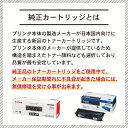 OKI/沖データ TNR-C4RC2 / TNRC4RC2 トナーカートリッジ シアン メーカー純正品 2