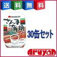 【新品】缶詰 さんま蒲焼 K5A EO缶 100gx30缶 マルハ [送料無料]【smtb-ms】
