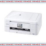 [新品][送料無料] ブラザー インクジェットプリンター複合 DCP-J968N -W ホワイト brother