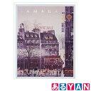 アートポスター 「Annie Hall」ヒロ ヤマガタ HIRO YAMAGATA 送料無料