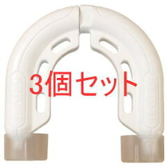 【Sランク】【4989717030004】【新品】アイストーン IS-3000 ICETONE 3個セット 冷凍庫で凍...