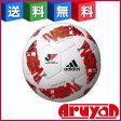 【新品】サッカーボール 4号球  AF4102NC エレホタ Jリーグ ナビスコカップ レプリカ アディダス adidas [送料無料]【smtb-ms】