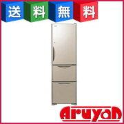 【新品】【地域限定販売】冷蔵庫R-S3200GV(XN)クリスタルシャンパン3ドア315L右開き真空チルドまんなか野菜タイプ日立HITACHI[送料無料]【smtb-ms】